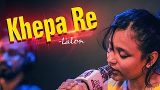 Lalon Band - Khepa Re | Spice Music Lounge