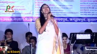 LAILA Close Up 1 Star । আমি তুমার নাম লইয়া কান্দি । ক্লোজ আপ ১ তারকা লায়লা । জাগান্নাথপুর