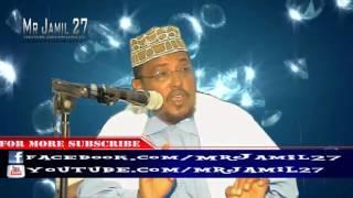 Casharkaa 2 aad Suuratul Al-Baqara Aayadda 1 - 25  -Sh Maxamed Dirir Tafsiirka Quraanka