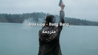Dua Lipa - Bang Bang مترجمة