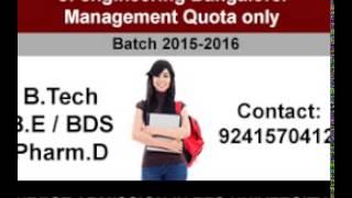 09241570412 Direct admission in vit university 2016 vellore