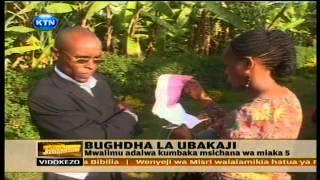 News : Mwalimu ambaka mtoto