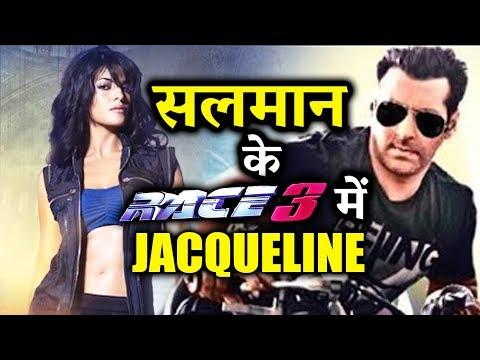 Xxx Mp4 Salman के Race 3 में हुई Jacqueline की Entry 3gp Sex