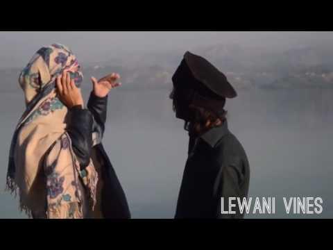 pashto funny video Nadia by lewani vines   YouTube