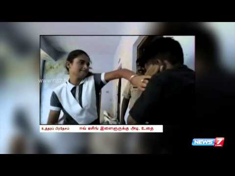 Xxx Mp4 Video Of School Girl Thrashing Youth For Eve Teasing Goes Viral India News7 Tamil 3gp Sex