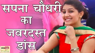 Badli Badli laage //Mulchand rajasthani kerap //sapna choudhary //Raju Punjabi//sonika Singh