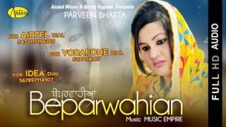 Parveen Bharta II Beparwahian II Anand Music II New Punjabi Song 2016