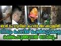 ബാറിലെ രഹസ്യ അറക്കുള്ളിൽ നിന്നും പെൺകുട്ടികളെ രക്ഷപെടുത്തുന്നത് നോക്കൂ | Police Saved Girls