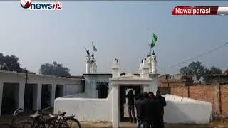 हिन्दु र मुसलमान समुदायको आस्थाको केन्द्र मदारबाबा मेला - NEWS24 TV