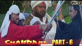Chandaal (1998) | Part-6 | Mithun Chakraborty | Sneha | Rami Reddy | Full HD Movie |