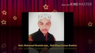Muhammad Mustafa Aye Bhara Muskura paiya % Zaman Bradran New Natt