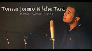 Tishat | Tomar Jonno Nilche Tara | Cover