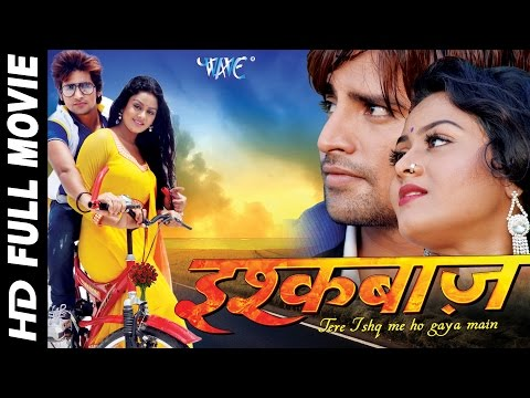 Xxx Mp4 इश्कबाज़ Ishqbaaz Super Hit Full Bhojpuri Movie Rakesh Mishra Tanu Shree 3gp Sex