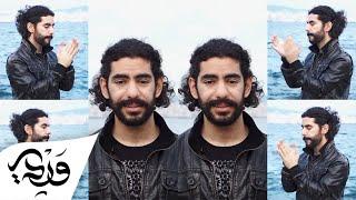 Alaa Wardi - Fi Ba7ri