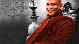 Asuhara Dahak - Chamara Weerasinghe