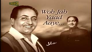 THE GREATEST  MUHAMMAD RAFI LIVES FOREVER *Woh Jab Yaad Aye* A Tribute. HD