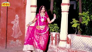 Rajasthani Vivah Songs 2015 | Baisa Ri Olu Aave FULL HD VIDEO 1080p | Geeta Goswami | Marwadi Songs