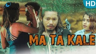 Ma Ta Kale - Ashusen Lama | Mr. RJ | New Nepali Pop Song 2017