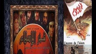 فيلم فجر الإسلام 1971 | محمود مرسي