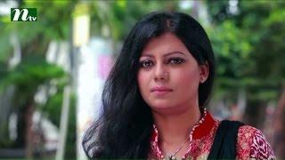 Bangla Natok - Akasher Opare Akash l Episode 40 l Shomi, Jenny, Asad, Sahed l Drama & Telefilm