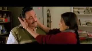 Do Dooni Chaar 2011 Trailer