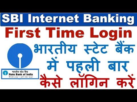 Xxx Mp4 SBI Internet Banking First Time Login In Hindi SBI Online Banking 3gp Sex