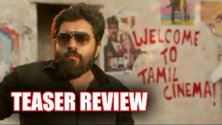 Richie Official Teaser | Nivin Pauly New Movie Richi Teaser Released | Richie Trailer