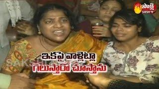 YSRCP Narayana Reddy wife challenge to KE Brothers || Kurnool