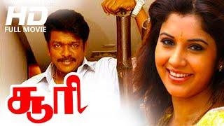 Tamil Full Movie | Soori [ 2003 ] | Full Action Movie | Ft. Parthiban, Vignesh, Uma, Vijayalakshmi
