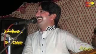 Taimor Khan Dhola Mariya Watta Chukawan New Song 2017