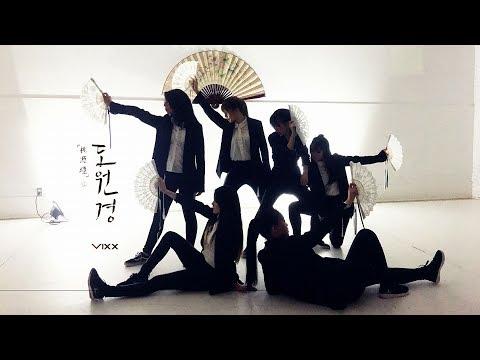 [EAST2WEST] VIXX (빅스) - Shangri-La (도원경) Dance Cover (Girls Ver.)
