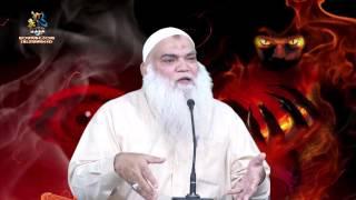 Jinn,Jadoo,Shayaten,Nazray Bad Aur Tawheed By Iqbal Salafi Que And Ans