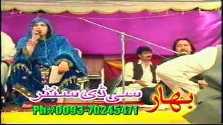 Wa Ti Dann Te Tappay - Qundi Kochi,Noor Muhammad Katwari - Pashto Regional Old Song