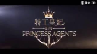 [Trailer- Sở Kiều truyện] Phiên bản không lời thoại