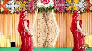 मारवाड़ी  विवाह  गाना