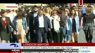 English News,  Independent TV by Shoron Rahman