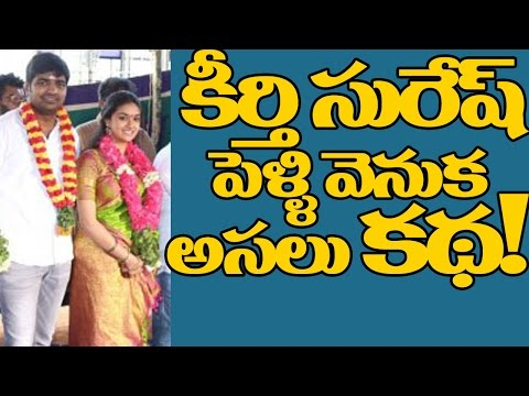 Xxx Mp4 REASON Behind KEERTHI SURESH And COMEDIAN SATISH MARRIAGE Latest Celebrity News 3gp Sex