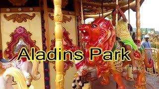 আলাদিন পার্ক ধামরাই/Aladins Park Dhamrai