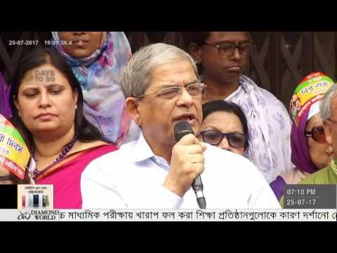 SATV News Today July 25, 2017 | Bangla News Today | SATV Live News