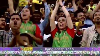 Asia Cup T- 20 BCB Theme Song 16: Baizid Khoorshid Riaz (Lyrics & Tune), Shahein Khan & Mita (Vocal)