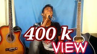Bangla new song 2017   Ami Tomar Kache Rakhbo