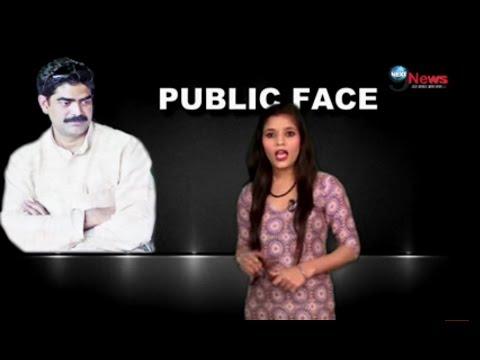 Xxx Mp4 Public Face बिहार के बाहुबली नेता शहाबुद्दीन Controversial Bihar Politician Mohammad Shahabuddin 3gp Sex