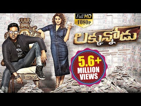 Xxx Mp4 Luckkunnodu Latest Telugu Movie Manchu Vishnu Hansika 2017 3gp Sex