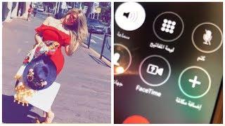 حليمة بولند وهرمون الانوثة ! واتصال من فتاة سعودية