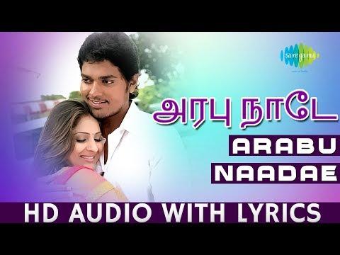 Xxx Mp4 Arabu Naadae Vaali Yuvan Thottal Poo Malarum Tamil Lyrical Video HD Song 3gp Sex