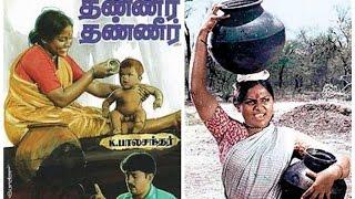 Thaneer Thaneer (1981),blockbuster Tamil Movie Directed by:K. Balachander,Starring:Saritha