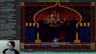 Prince of Persia (DOS) ч.2 -  Игры по реквесту (Pixel_Devil)