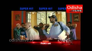 Target - Odia Movie - Action Promo