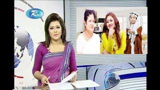 ফাটাফাটি খবর শাকিবের মায়ের কথায় অপুকে মেনে নিবেন শাকিব খান !  Shakib khan ! Latest Bangla News#Cinem
