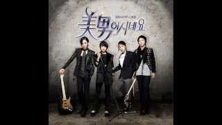Without Saying - Park Shin Hye